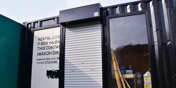 P-BOX(滝尾中学校前店)外観